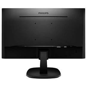"""Монитор Philips 23.8"""" 243V7QDSB/00 IPS Black; 1920x1080, 5 мс, 250 кд/м2, D-Sub, DVI-D, HDMI, фото 2"""