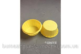 Формочки из пергамента с усиленным бортиком, желтый