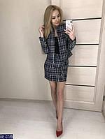 Костюм жіночий БЕЛ339