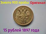 Царское золото от 1999 гривен за 1 грамм Редкие Монеты Золото 900 пробы, фото 3