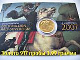 Царское золото от 1999 гривен за 1 грамм Редкие Монеты Золото 900 пробы, фото 6