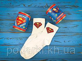 Консервированные носки  для Супермена