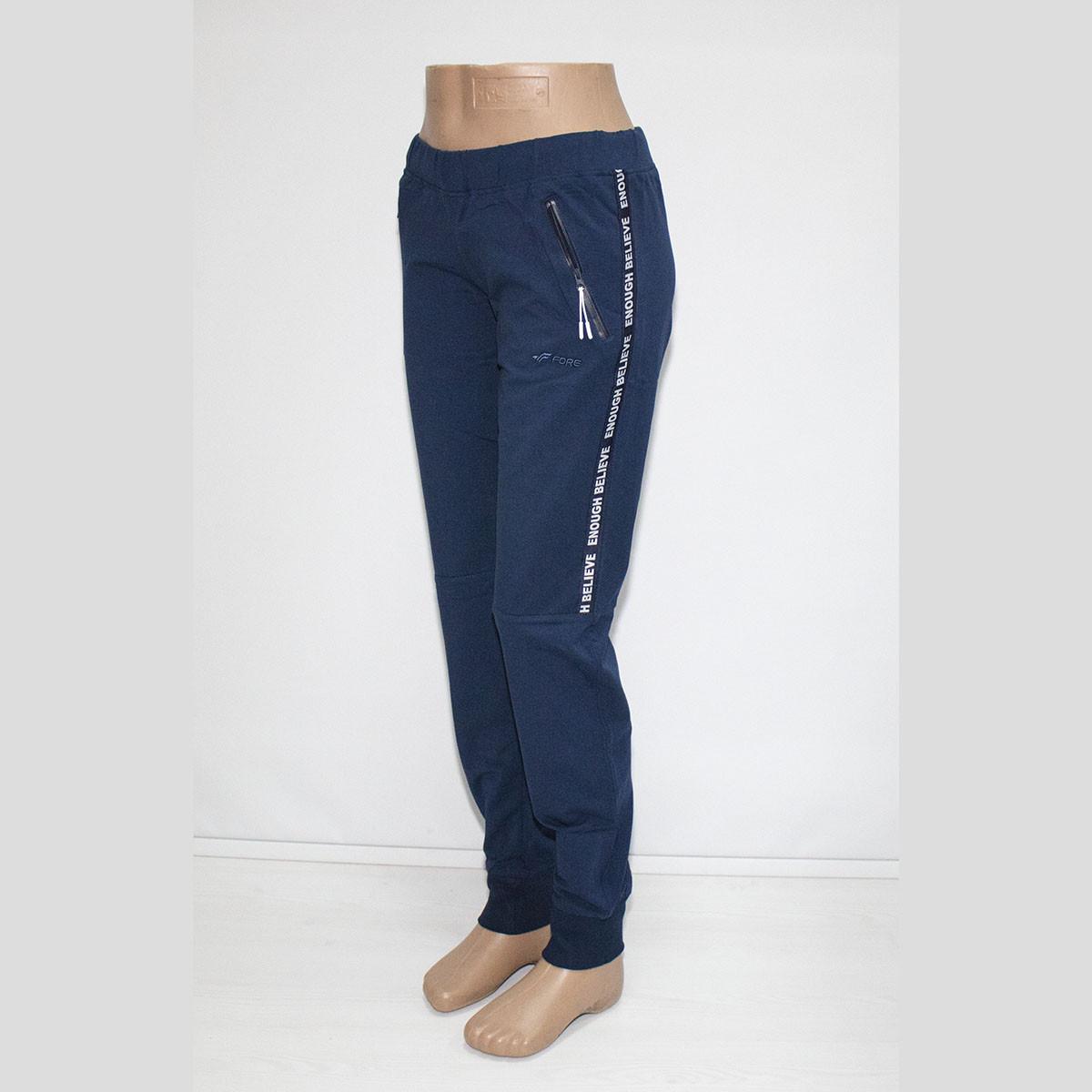 Демісезонні жіночі трикотажні спортивні штани під манжет т. м. FORE 9534N