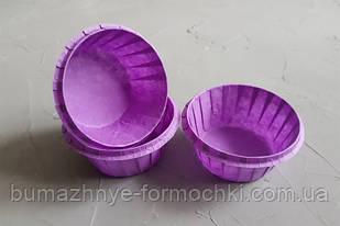 Фиолетовые бумажные формы с усиленным бортиком