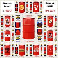 0054/1: Бочка металлическая под дизайн ✦ Порошковая краска RAL 3020 ✦ Красная