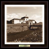 Еко-картина Дубно. Дубенський замок