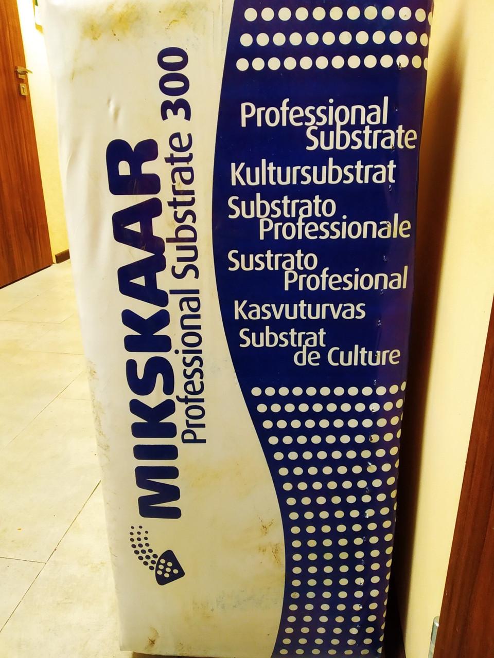 Торфяной субстрат MIKSKAAR 300 MKS-1 275 литров Эстония