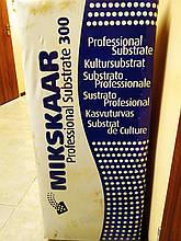 Торф'яний субстрат MIKSKAAR MKS-1 275 літрів Естонія