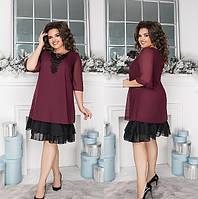 Платье большого размера на новый год   до  62 размера