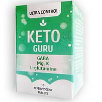 Шипучі таблетки для схуднення Кето Гуру. Таблетки для зниження ваги Keto Guru. ОРИГІНАЛ