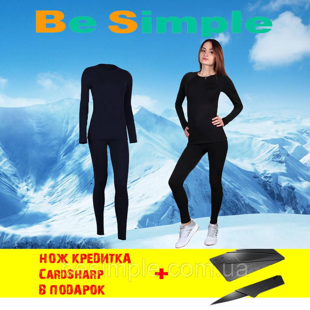 Женское термобелье / Комплект 2 в 1
