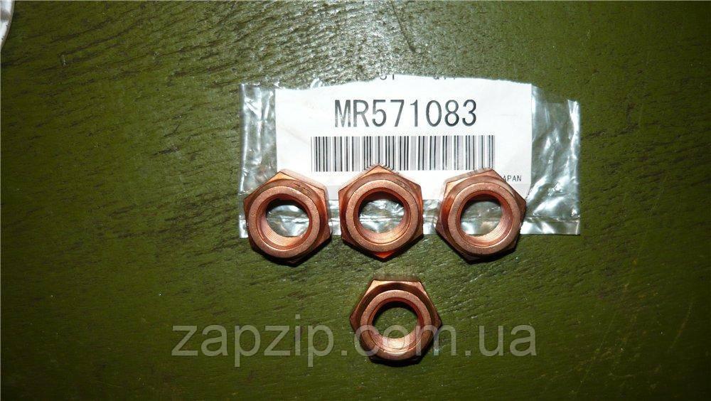Гайка выхлопной системы MMC - MR571083
