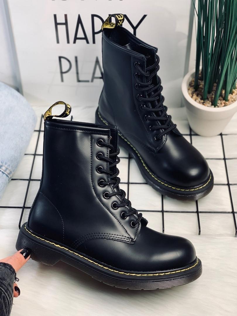 Грубые ботинки женские