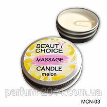 Ароматическая дынная массажная свеча для маникюру с маслами и витаминами 30 мл