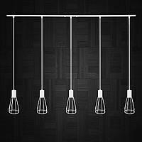 """Подвесной металлический светильник, современный индустриальный стиль """"CARAT-5W"""" Е27  белый цвет"""