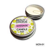 Ароматическая киви массажная свеча для маникюру с маслами и витаминами 30 мл