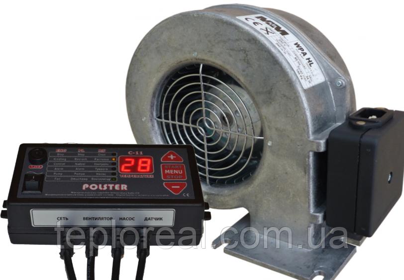 Комплект автоматики Polster C-11 + WPA 117 к дровяному котлу (Польша)