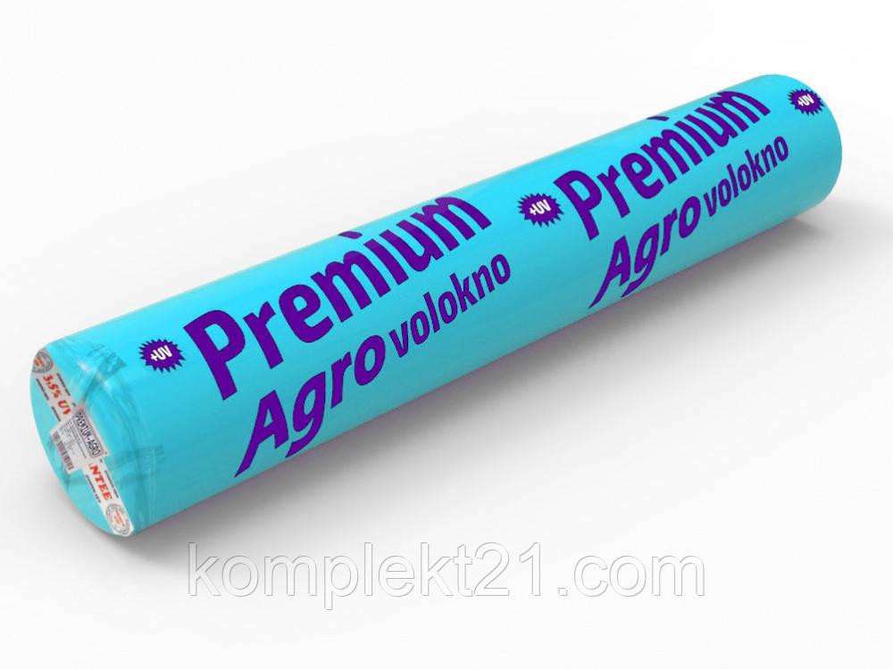 Агроволокно белое Premium Agro плотность 50г/м2 6.35 м (100 м)