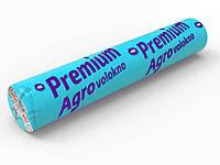 Агроволокно белое Premium Agro плотность 50г/м2 6.35 м (100 м), фото 1