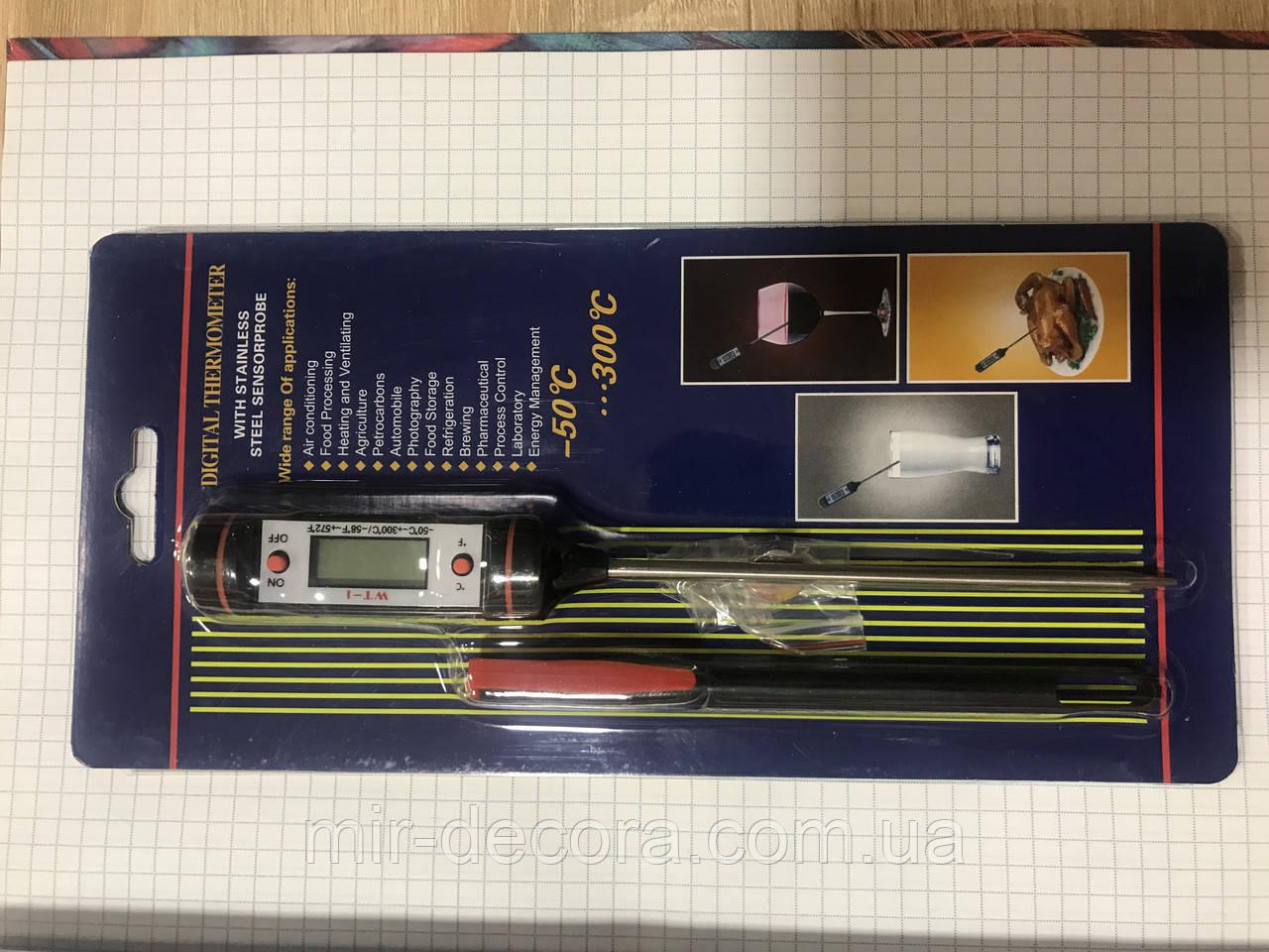 Термометр кулинарный цифровой -50 до +300
