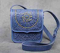 """Кожаная женская сумка, синяя сумочка """"Триполье"""", сумка через плечо, фото 1"""