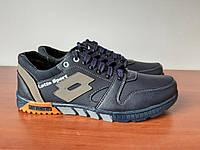 Чоловічі кросівки сині зручні прошиті (код 155), фото 1