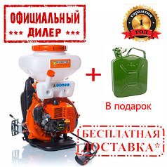 Бензиновый опрыскиватель (Мотоопрыскиватель) FORTE 3WF-3 14 литров