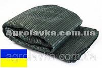 Сетка затеняющая 80% 6м х 10м (Украина) Зелёная