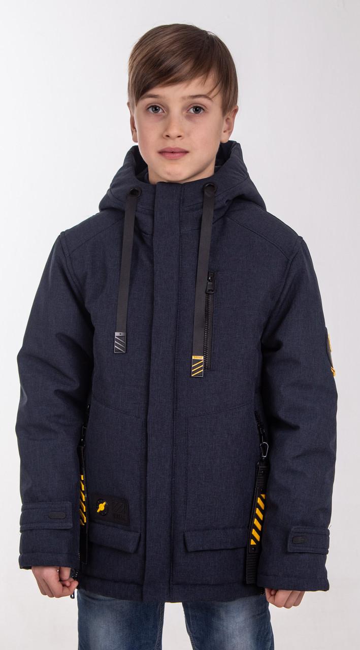 Демисезонная куртка для мальчика-подростка  36-44 синий