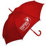 Друк на парасольках, фото 4