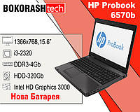 Ноутбук HP Probook 6570b (Нова Батарея) (к.5000-62919)