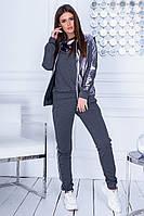 Женский спортивный турецкий костюм тройка фальга. НОРМА 42-46 (3расцв), фото 1