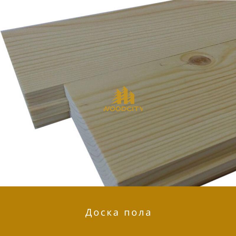 Доска пола Сосна В-С 32х105/135