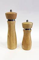 Перцемолка деревянная 15 см