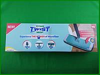Телескопическая швабра с отжимом  Titan Twist Mop 360
