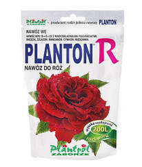 Удобрение Planton R (Плантон R) для роз 200g