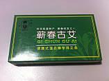 Моксы  угольные бездымные сигары  12*120 мм 10 шт, фото 8