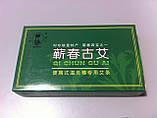 Моксы  угольные бездымные сигары  12*120 мм 10 шт, фото 7