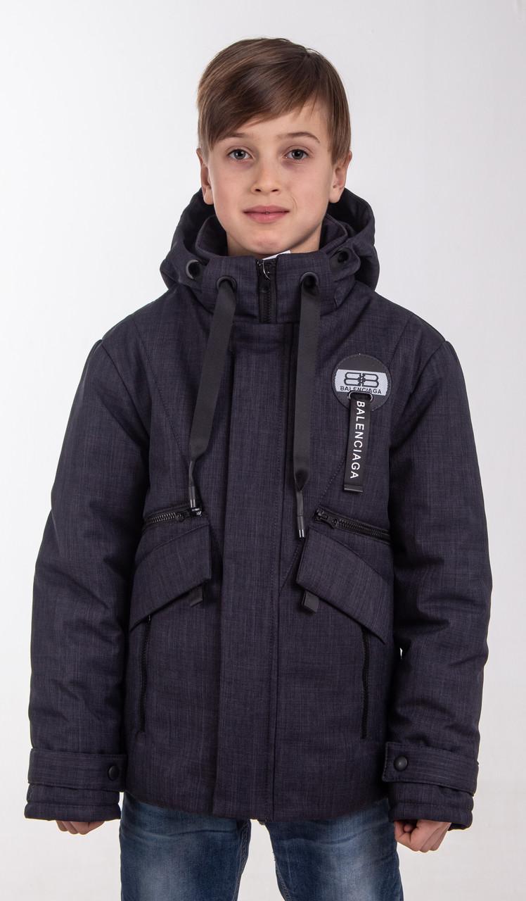 Куртка для мальчика подростка демисезонная 36-44 синий