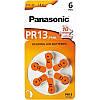 Panasonic PR-13