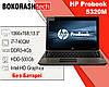 Ноутбук HP Probook 5320M (Без батареї) (к.5000-62910)