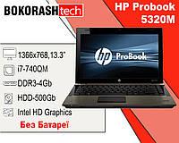 Ноутбук HP Probook 5320M (Без батареї) (к.5000-62910), фото 1
