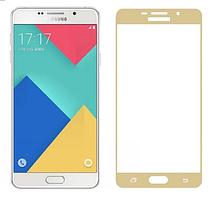 Защитное стекло для Samsung Galaxy J3 J300 / J3 2016 J320 цветное Full Screen золото