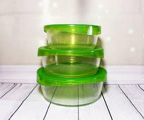 """Набор пищевых контейнеров с крышкой Luminarc """"Keep'nBox"""" 3 шт (N0016)"""