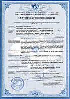 Оценка соответствия (сертификация) сепараторов жира для нефтепродуктов, фото 1