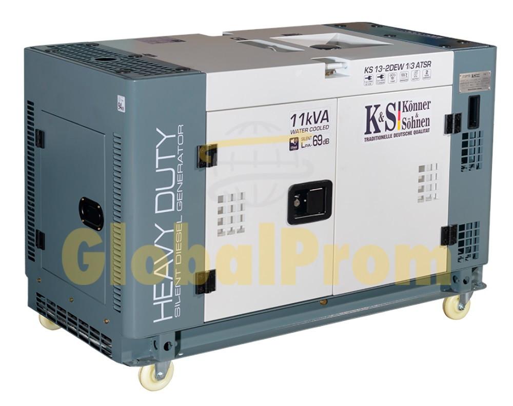 Дизельный генератор Könner & Söhnen KS 13-2DEW 1/3 ATSR