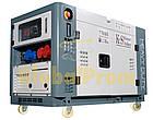 Дизельный генератор Könner & Söhnen KS 13-2DEW 1/3 ATSR, фото 2