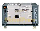 Дизельный генератор Könner & Söhnen KS 13-2DEW 1/3 ATSR, фото 3
