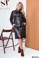 Платье стильное  батал из эко кожи 48 50 52