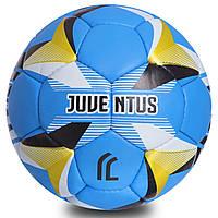 Мяч футбольный 5 размера ЮВЕНТУС ТУРИН JUVENTUS сшитый вручную голубой (СПО FB-0681)